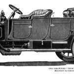 Packard Model 30 (UD) Touring